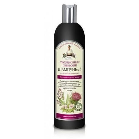 Bania Agafii Tradycyjny syberyjski szampon przeciw wypadaniu włosów na Łopianowym Propolisie 550ml