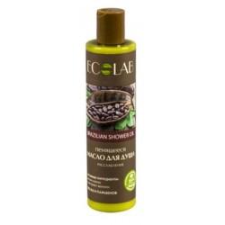 Ecolab Brazilian Żel pod prysznic relaksujący olejek pod prysznic 250ml