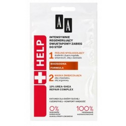AA Help intensywnie regenerujący dwuetapowy zabieg do stóp 2x5ml