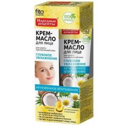 Fito Cosmetics Kremowy olejek do twarzy głębokie nawilżenie cera sucha i wrażliwa Kokos i Rumianek 45ml