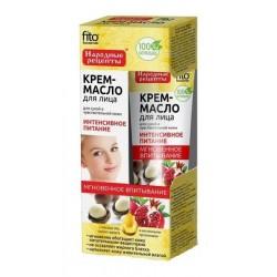 Fito Cosmetics Kremowy olejek do twarzy intensywne odżywienie cera sucha i wrażliwa Masło Shea i Granat 45ml