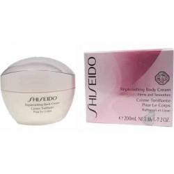 Shiseido Replenishing Body Cream Firms And Smoothes Nawilżający krem do ciała 200ml