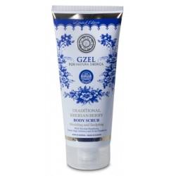 Siberica Professional Gzel Limited Edition Body Scrub Wyszczuplający peeling do ciała 200ml