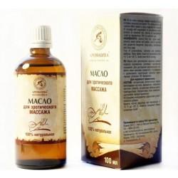 Aromatika Grape Seed Oil Naturalny olejek z pestek winogron 50ml