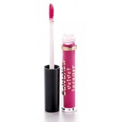 Makeup Revolution Lip Lacquer Błyszczyk do ust You Took My Love 2ml