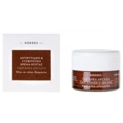 Korres Castanea Arcadia Antiwrinkle&Firming Night Cream Krem do twarzy na noc dla każdego rodzaju cery 40ml